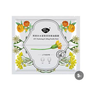 中国•阿芙补水紧致双效精油面膜(18g+15g)