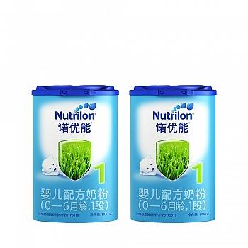 荷兰?Nutrilon诺优能婴儿配方奶粉(0-6个月龄,1段)900g*2