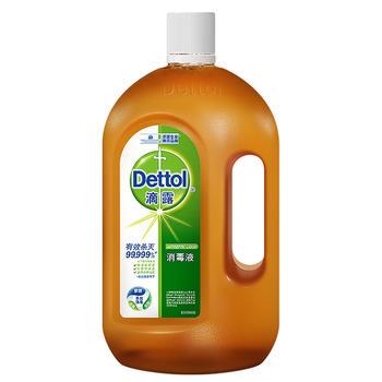 Dettol 滴露清洁 抑 菌消毒液1.2L  家庭呵护