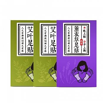 中国•足季足贴套装(艾叶10枚*2+薰衣草10枚*1)