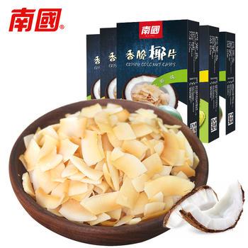 【第二件半价】南国香脆椰子片60gx5盒好吃可口