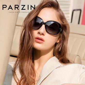 帕森潮流偏光驾驶太阳眼镜 女 时尚优雅水钻时尚墨镜