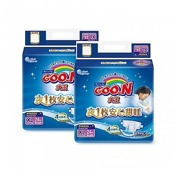 日本•GOO.N® 大王环贴式纸尿裤 甜睡系列 XL24片*2包