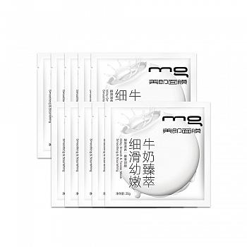中国•MG美即牛奶臻萃细滑幼嫩面膜10片