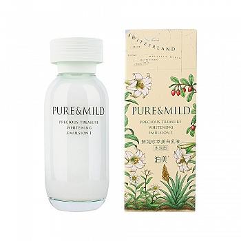 日本•泊美(PURE&MILD)鲜纯珍萃美白乳液120ml(水润型)