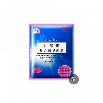中国台湾•森田玻尿酸复合精华面膜5片