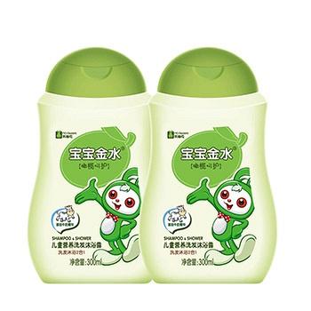 中国•宝宝金水营养洗发沐浴露300ml*2