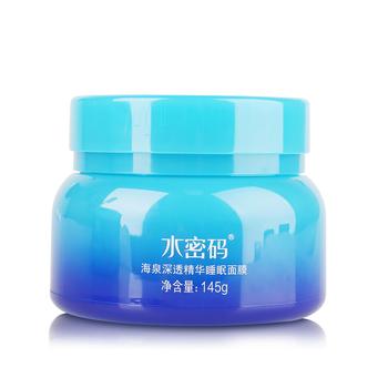 中国•丹姿水密码海泉深透精华睡眠面膜145g