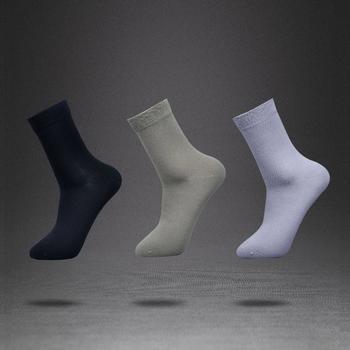 赛棉 5双装平纹绅士中筒商务男袜