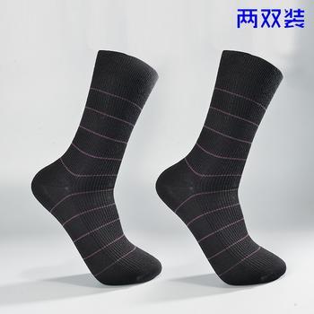 赛棉 2双装条纹超细羊毛中筒男袜