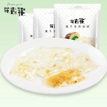 花齿轮魔芋茉莉花派90g*3袋 蒟蒻布丁果冻魔芋零食花果