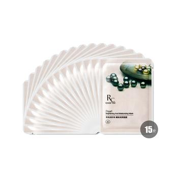中国•芙优润珍珠嫩肤润泽面膜 25ml/片X15片/盒