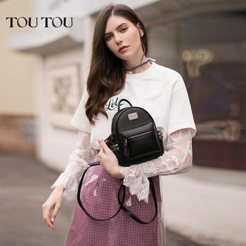 TOUTOU 铆钉学院休闲小背包