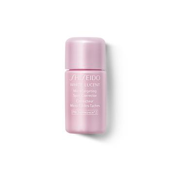 日本•资生堂 (Shiseido)新/透白美肌集光祛斑精华液5ml