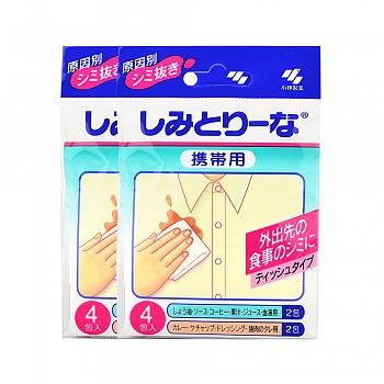 日本•小林制药 衣物应急去污湿巾 携带装(2袋装)