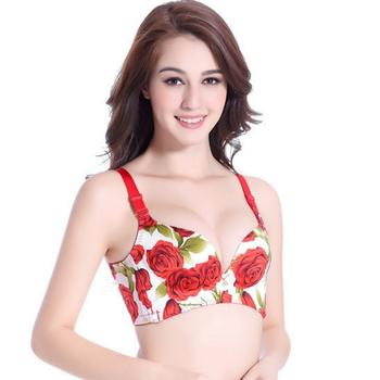 揭伊娜  时尚红玫瑰聚拢调整型
