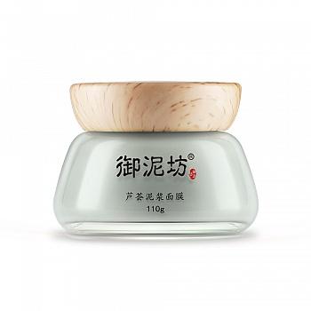 中国•御泥坊芦荟泥浆面膜110g