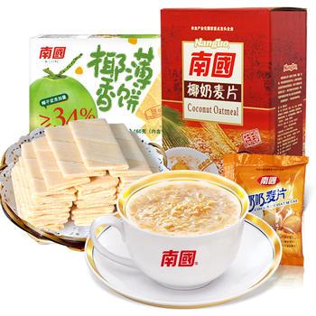 南国早餐组合808g燕麦片+椰香薄饼