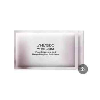日本•资生堂 (Shiseido)新透白美肌源动力美白面膜1片*2