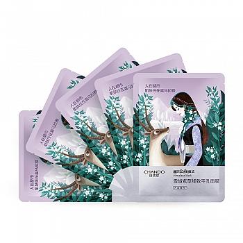 中国•自然堂(CHANDO)喜马拉雅膜法雪域紫草细致毛孔面膜 26ml*5片
