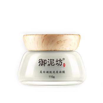 中国•御泥坊美白嫩肤泥浆面膜110g