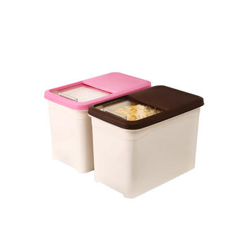 乐高家居储米箱大米粮食收纳箱
