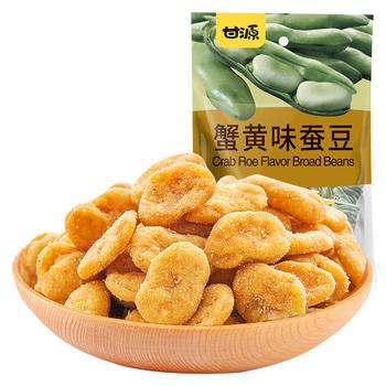 甘源牌 蟹黄味蚕豆 休闲炒货零食 285g