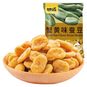 甘源牌蟹黄味蚕豆628g 坚果零食