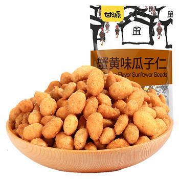 甘源牌 蟹黄味瓜子仁 休闲炒货零食 285g