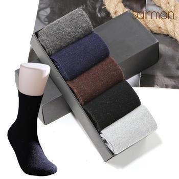 赛棉 5双兔羊毛加厚保暖纯色男袜