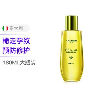 婧麒孕妇橄榄油妊娠预防油护理油