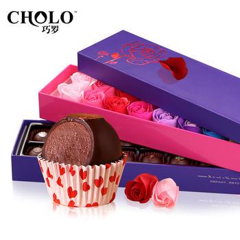 巧罗幻梦唯爱蓝色款巧克力礼品