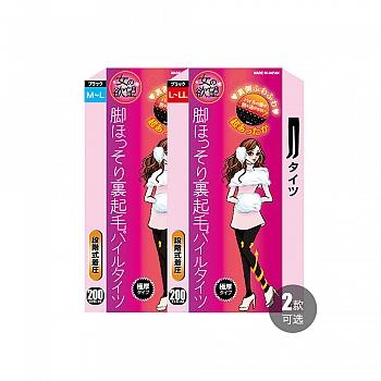 日本•女人的欲望 分段压力加绒打底袜 200D 黑色