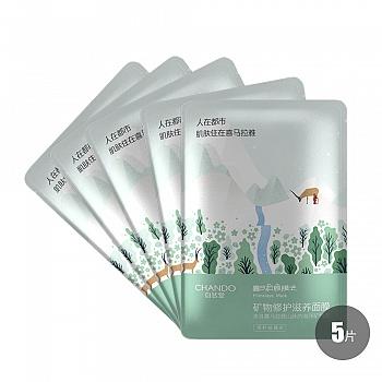 中国•自然堂(CHANDO)喜马拉雅膜法矿物修护滋养面膜 25ml*5片