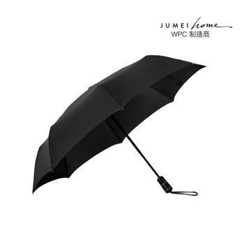 中国•聚美优选折叠全自动晴雨伞