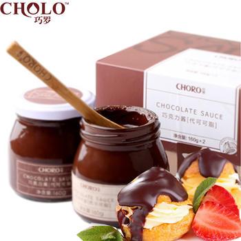 巧罗巧克力酱礼盒装2瓶2口味
