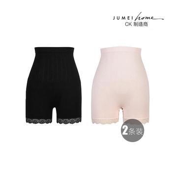 中国•聚美优选收腹安全裤(两条装)