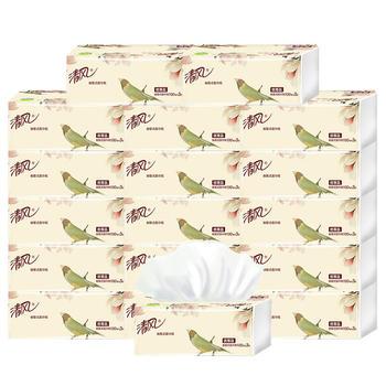 清风原木软包抽纸3层18包销售湿水不易破妇婴可用
