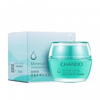 中国•自然堂(CHANDO)活泉矿物补水清润晶露(混合性及油性肌肤适用) 50g