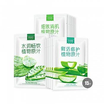 中国•凡茜植物原汁膜力面贴组合
