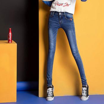 中国?牛仔小脚铅笔裤W1705百搭新款