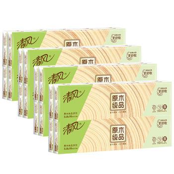 清风原木系列3层8条共80包手帕纸