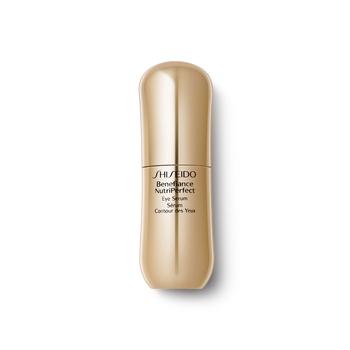日本•资生堂 (Shiseido)盼丽风姿金采丰润眼部精华霜 15ml