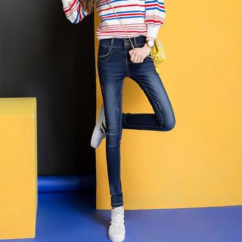 中国?女式韩版排扣中腰W6101A牛仔裤女长