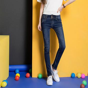 中国•女式牛仔裤W6118显瘦小脚裤韩范经