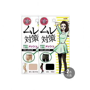 日本•女人的欲望 加压透气收腹提臀长丝袜