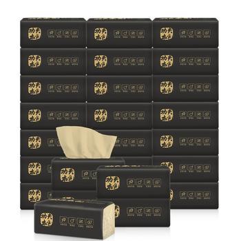 中国•植护 原生竹浆本色抽纸25包整箱装