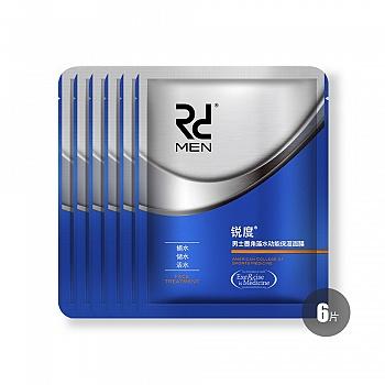 中国•锐度男士墨角藻水动能保湿面膜6片(25ml/30ml)