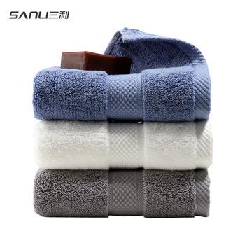 三利 五星酒店毛巾纯棉洗脸巾3条装加大加厚吸水面巾