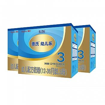 惠氏(Wyeth S-26 Gold)金装3段1200克*3